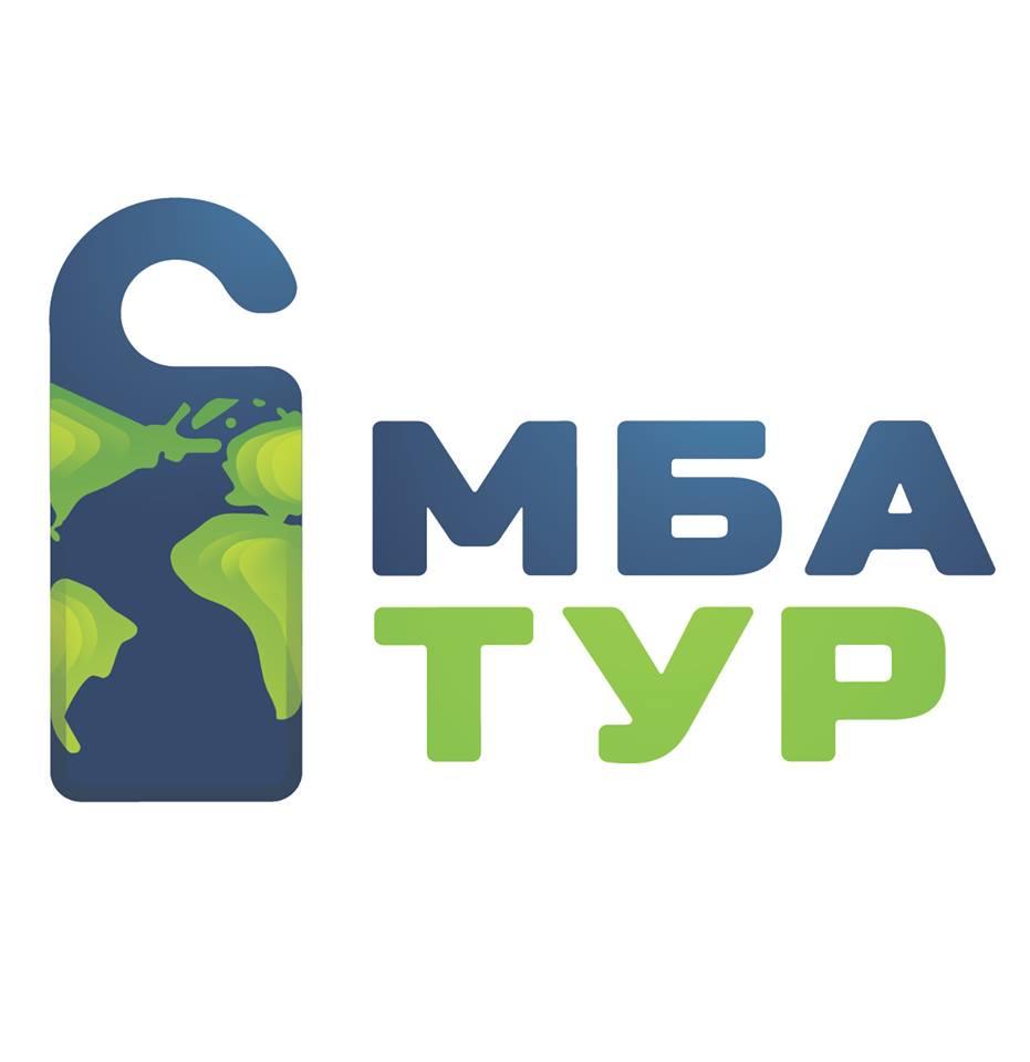 IBA-TOUR resebyrå Moskva logo