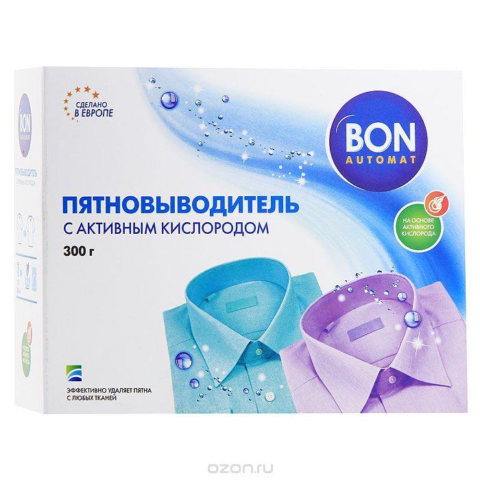 بون مزيل البقع ، مع الأكسجين النشط ، 300 جرام