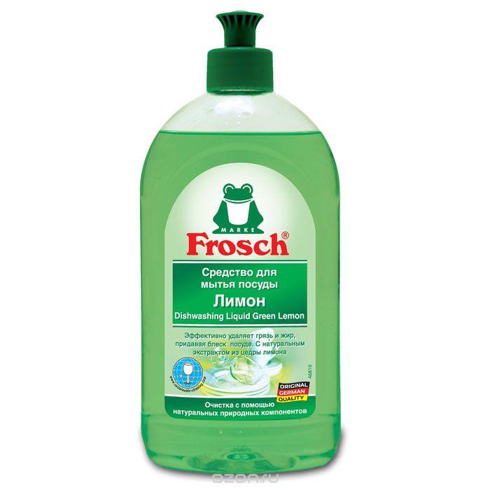 Frosch s okusom limuna, 1 l