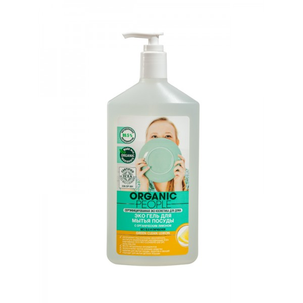 Organic People Ecogel 500 ml