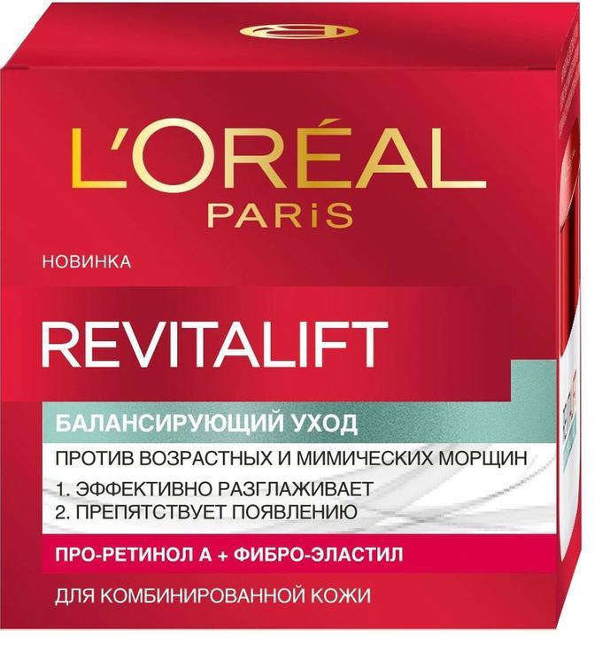 LOreal Paris Revitalift krema protiv miješanja kože protiv starenja