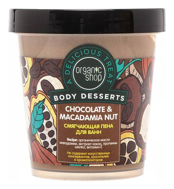 Organic Shop Body Desserts Čokolada i Macadamia Nut, 450 ml