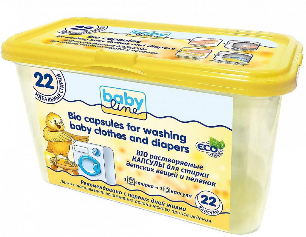 BABYLINE BIO RASPOLOŽIVI KAPSULI ZA PRANJE DJECE I NUTRINGS 22 PCS.jpg
