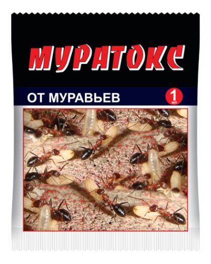 Muratoks