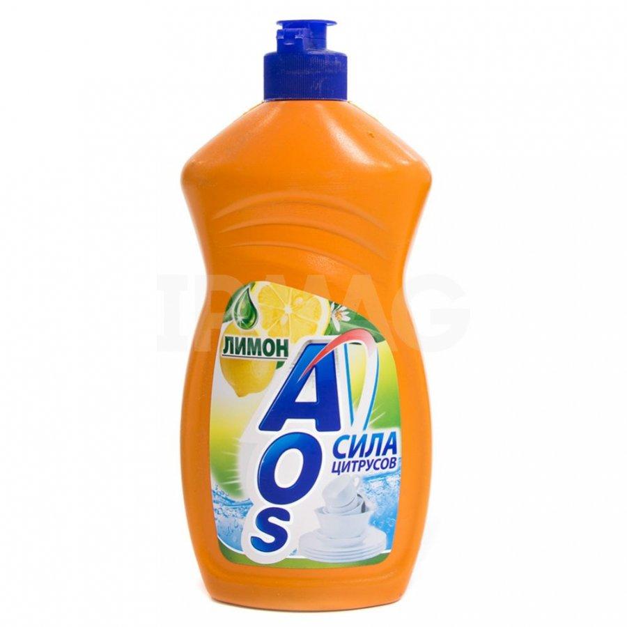 AOS Limun