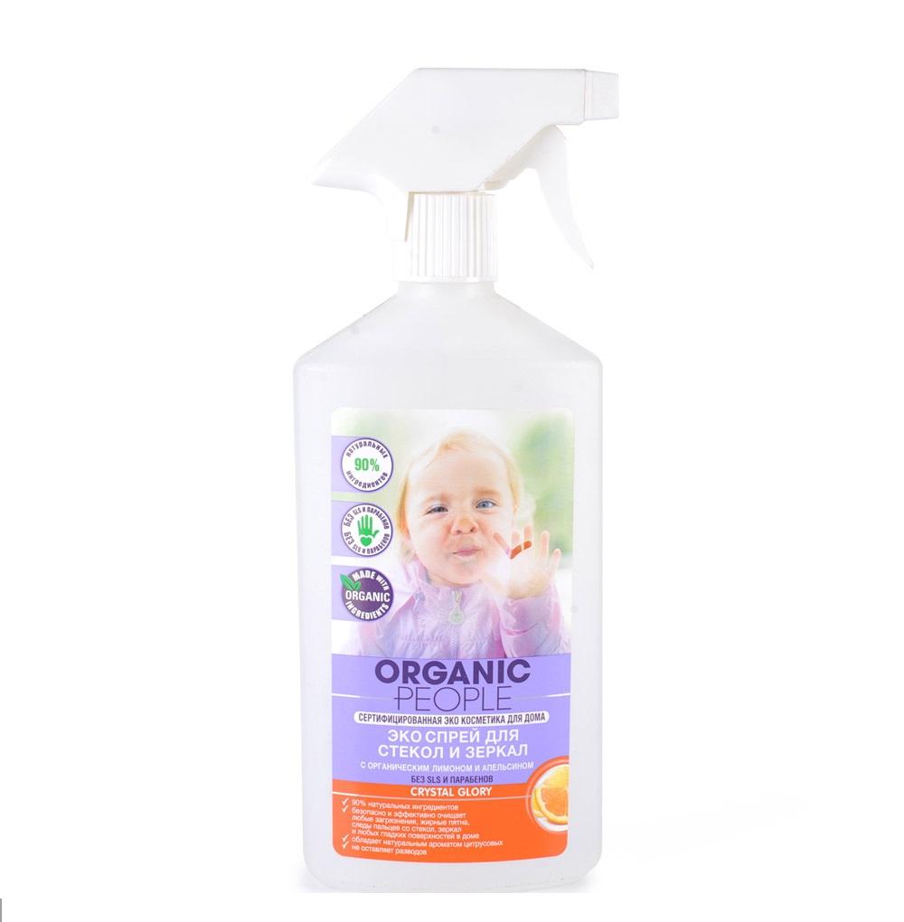 Organic People Eko sprej za čišćenje naočala i ogledala