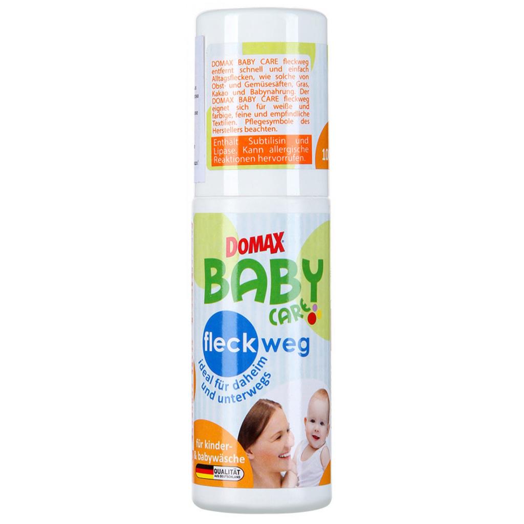 Domax Baby Care مزيل البقع لملابس الأطفال ، مضاد للحساسية ، 500 مل