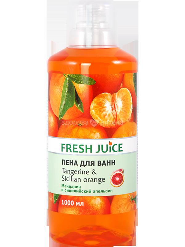 Tangerina i sicilijanska naranča, svježi sok, 1 l