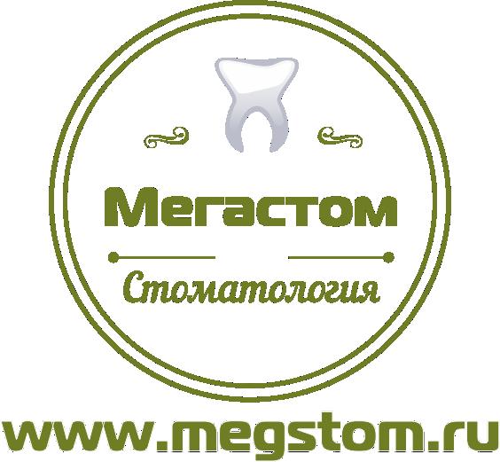 Megastom