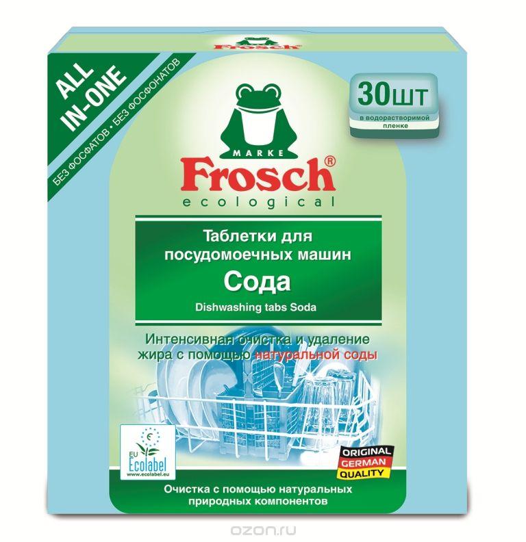 Tablete Forsh