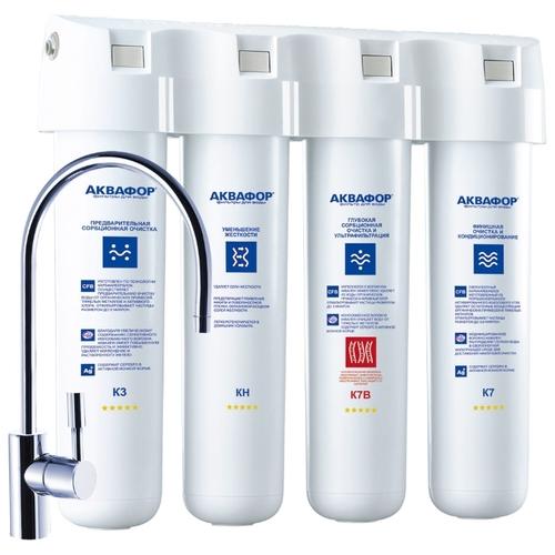 Aquaphor Crystal Eco H