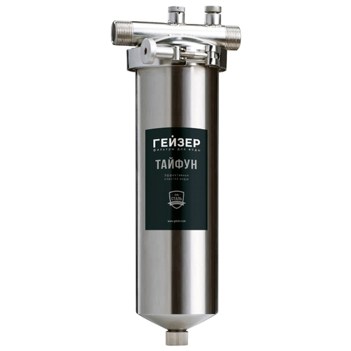 Gejzir Filter Typhoon 10 SL 3/4