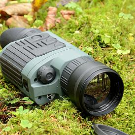 7 bästa termiska bildspelare för jakt