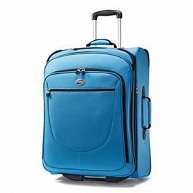 Kako odabrati kofer