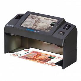 9 najboljih detektora valuta