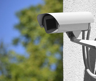 9 najboljih vanjskih sigurnosnih kamera