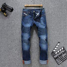 Hur man väljer jeans storlek