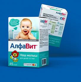 7 bästa vitaminer för barn 2 år